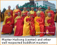 Master Haikong and other well respected buddhist masters