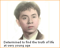 Master Shi Haikong at a young age, determined to find the truth of life